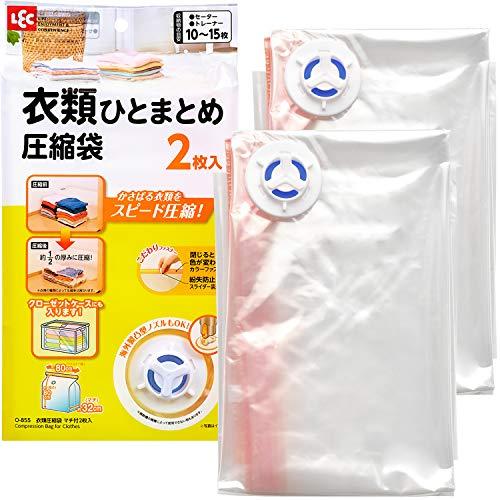 レック Ba 衣類圧縮袋 マチ付き 2枚入 (自動ロック式) O-855