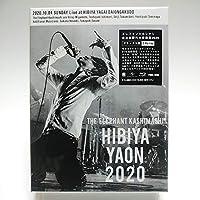 エレファントカシマシ / 日比谷野外大音楽堂2020 [デラックス盤] 完全受注限定生産 [2Blu-ray]