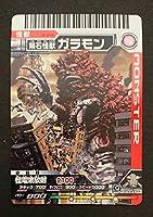 絶版データカードダス・大怪獣バトル「P-055隕石怪獣ガラモン」SR(スーパーレア) 新品 2007年発売 バインダー特典 限定生産品