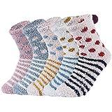 VBIGER Calcetines de Piso Calcetines de Invierno Calientes para Mujer Calcetines Termicos de Mujer Vellón de Coral Abrigados