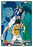 テニスの王子様 Original Video Animation 全国大会篇 Final Vol.1[BCBA-3271][DVD]