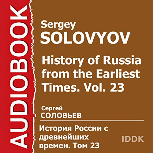 History of Russia from the Earliest Times: Vol. 23 [Russian Edition] audiobook cover art