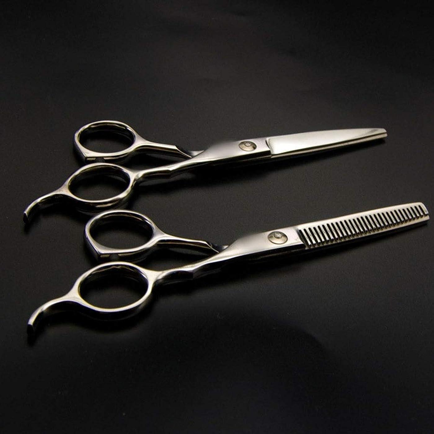悩み分割評判ステンレス理髪はさみ、はさみセットの組み合わせ、理髪ツール モデリングツール (色 : Silver)