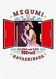 【Amazon.co.jp限定】 林原めぐみ 1st LIVE –あなたに会いに来て- DVD (B3クリアポスター+メーカー多売:クリアファイル付)