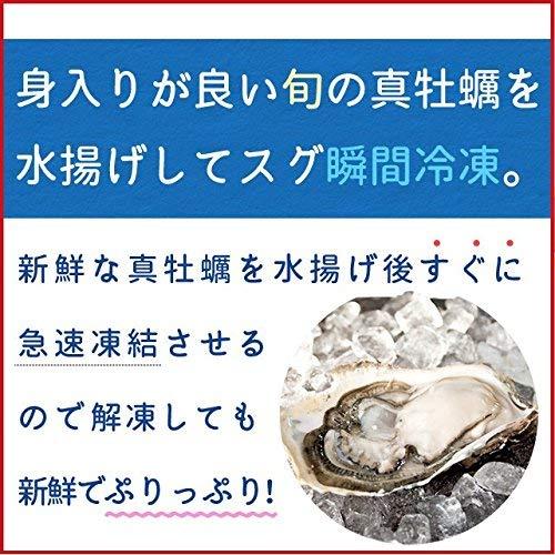 牡蠣 カンカン 焼き