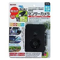 リーベックス センサーカメラREVEX SDカード録画式センサーカメラ SD1500 ×5 セット