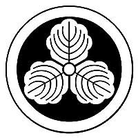 家紋シール「丸に三つ柏」女紋 直径2.3cm 黒地の着物用 6枚入り 貼付け家紋 yu KOM103