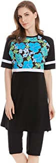 Lady Modest Swimsuit Islamic Short Sleeve Burkini Solid Color Muslim Swimwear