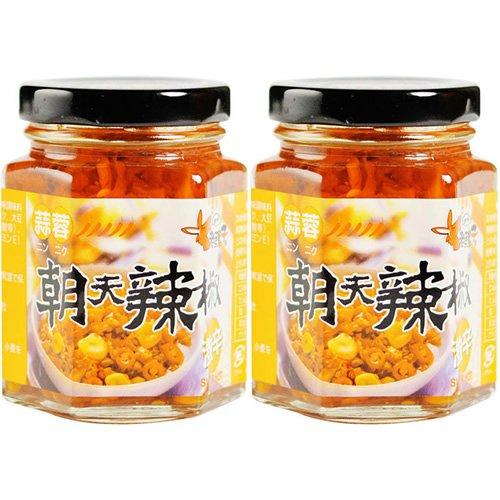 ロウバ 朝天 ニンニク入り辛味調味料(小) 105g×2個