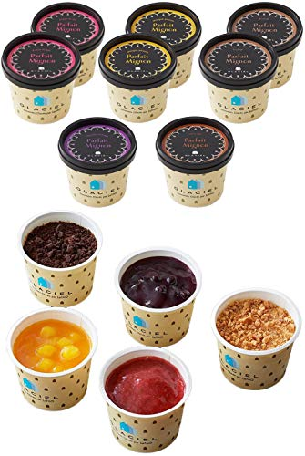 LeTAO(ルタオ) カップアイス パルフェ ミニョン (8個入) お中元 夏ギフト アイスクリーム