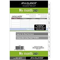 AT-A-GLANCE 2021 マンスリープランナー詰め替え 12024 デイタイマー 5-1/2インチ x 8-1/2インチ サイズ4 (061-685Y-21)