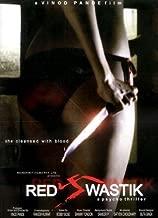 Red Swastik (2007) (Hindi Thriller Film / Bollywood Movie / Indian Cinema DVD) by Sherlyn Chopra