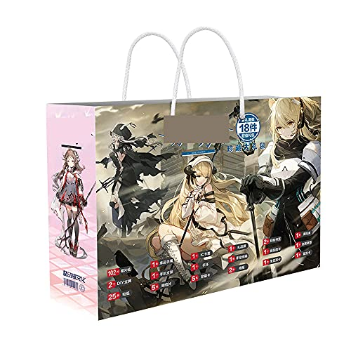 FUYUNLAI Arknights/Anime Gift Box/Gift Bag Anime/Mystery Box Items/Anime Peripheral/Postcards/Badges/Posters/Themed Collectibles/Best Anime Fans Birthday Gift Set