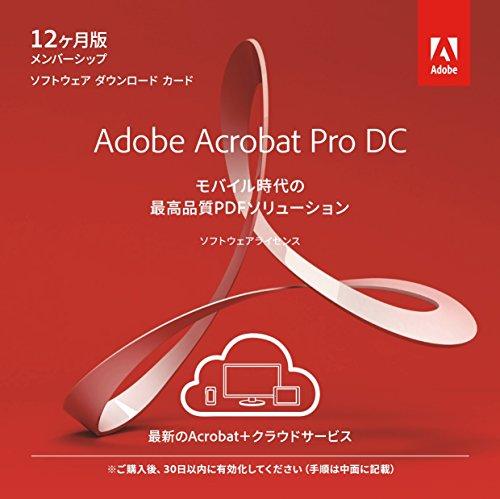 Adobe Acrobat Pro DC 12か月版(最新PDF)|Windows/Mac対応|パッケージ(カード)コード版