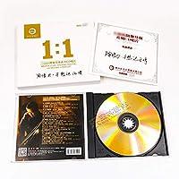 新京文唱片 1:1母版直刻陶培力 千愁泡旧情 母盘级品质发烧CD