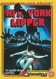 The New York Ripper [DVD]