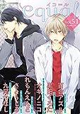 equal vol.51 [雑誌]