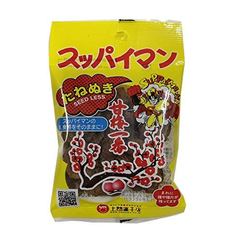 スッパイマン 甘梅一番 たねぬき 袋入 12g×24P 上間菓子店 沖縄では定番の乾燥梅干 梅の風味に絶妙な甘さ 熱中症対策や沖縄土産にも