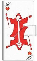 楽天モバイル 楽天ハンド スマホケース 手帳型 カバー EK928 トランプ キング 横開き 品