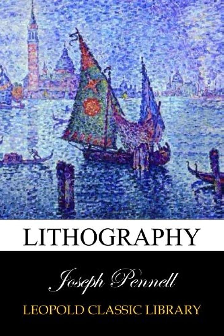 拍車嫌な足首Lithography