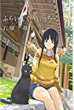 Flying Witch [1]