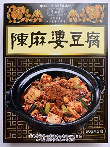 ヤマムロ『陳麻婆豆腐調料』