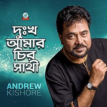 Dukkho Amar Chiro Shathi