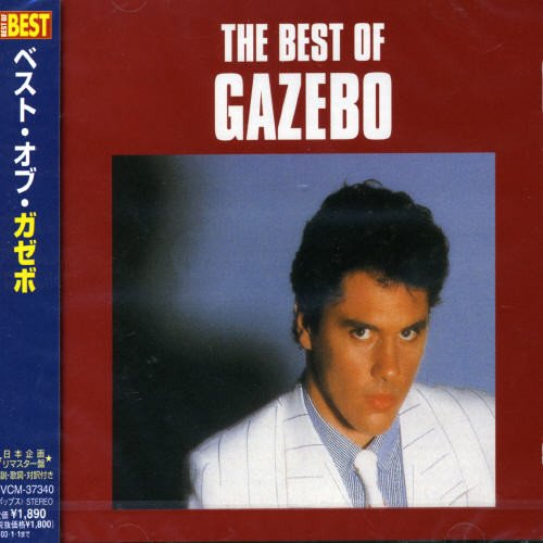 Best of Gazebo