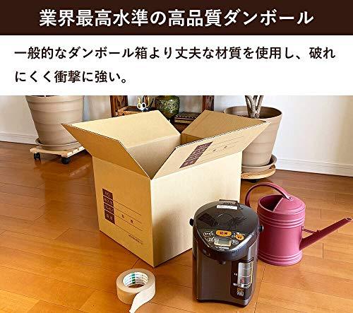 『ボックスバンク ダンボール 引っ越し 段ボール箱 120サイズ(記入欄付)10枚セット FD05-0010-c 強化材質』の4枚目の画像