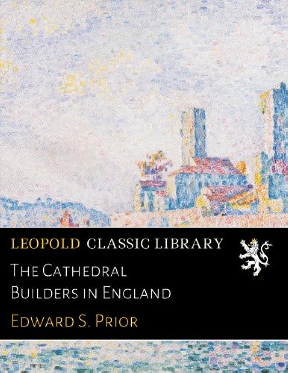 に同意する未知の彼のThe Cathedral Builders in England