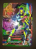 ガンバライジング 仮面ライダーゼロツー CP BS6-054