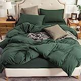 PURE ERA Jersey Knit Duvet Cover Set 100% T-Shirt Cotton Super Soft Comfy, Solid Blackish Green King, with Zipper Closure (3pc Bedding Set, 1 Duvet Cover + 2 Pillow Shams)