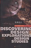 发现设计:设计研究探讨