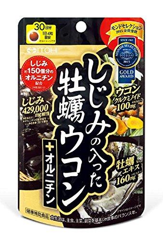井藤漢方製薬しじみの入った牡蠣ウコン+オルニチン120粒