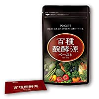 プリセプト 百種醗酵源ペースト(3g×20包)(酵素ペースト) (1)
