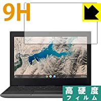 PDA工房 Lenovo 100e Chromebook (2nd Gen) 11.6インチ 9H高硬度[光沢] 保護 フィルム 日本製