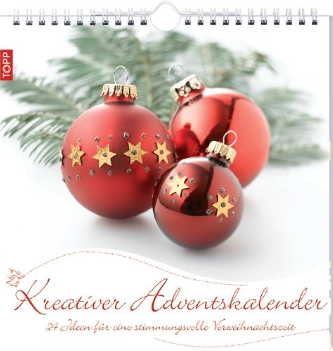いつでも警察署絶妙Kreative Adventskalender: 24 Ideen fuer eine stimmungsvolle Vorweihnachtszeit