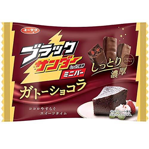 有楽製菓 ブラックサンダーミニバー ガトーショコラ 160g×1袋