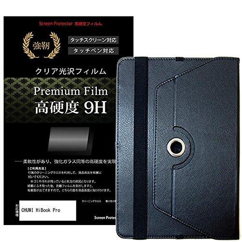 メディアカバーマーケット CHUWI HiBook Pro[10.1インチ(2560x1600)]機種用 【360度回転スタンドレザーケース 黒 と 強化ガラス同等 高硬度9H 液晶保護フィルム のセット】