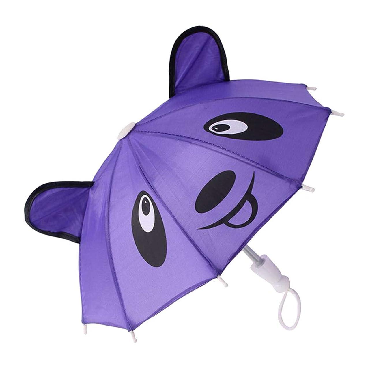 可塑性評価する国籍SM SunniMix かわいい 人形用 傘 18インチドール傘 ミニ傘 撮影 装飾 ドール フィギア 飾り アンブレラ アクセサリ 紫の