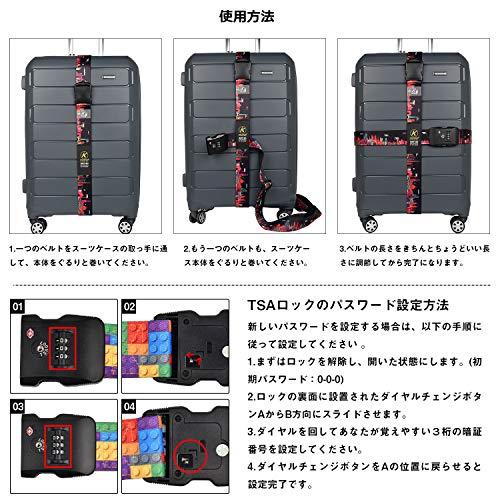 クロース(Kroeus)スーツケースベルトトランクベルトTSAロック搭載十字タイプ簡単装着荷物ストラップ固定ベルト旅行出張長さ調整可能紛失防止