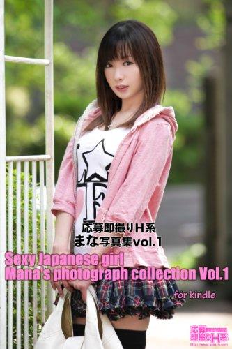 oubo sokudori Mana misora syasinsyuu 1 oubo sokudori Hkei syasinsyuu (Japanese Edition)