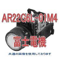 富士電機 AR22G6L-01M4G 丸フレームフルガード形照光押しボタンスイッチ (白熱) オルタネイト AC220V (1b) (緑) NN