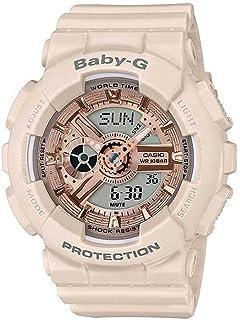ساعة انالوج بعقارب ورقمية بسوار راتنج للنساء من كاسيو Baby-G - بيج