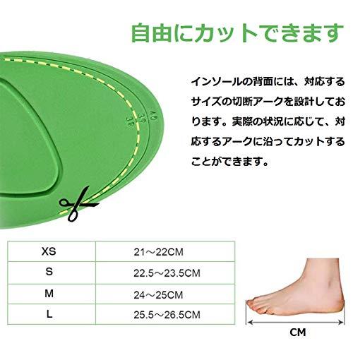 [GAOAG]O脚矯正インソール,人間工学衝撃吸収アーチ型足底筋膜炎偏平足改善ひざ・腰の負担を軽減足首の痛み美脚土踏まず足裏ツボマッサージ中敷き男女兼用サイズ調整可能XS21cm~22cm