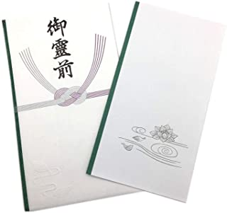 with Padded Flower Picture Japanese Traditional Manner Envelope with Flower, Funeral ver, Gift-Money Envelope at The Funeral