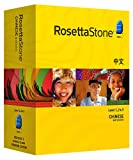 Rosetta Stone Version 3: Chinese Level 1, 2 & 3 Set with Audio Companion