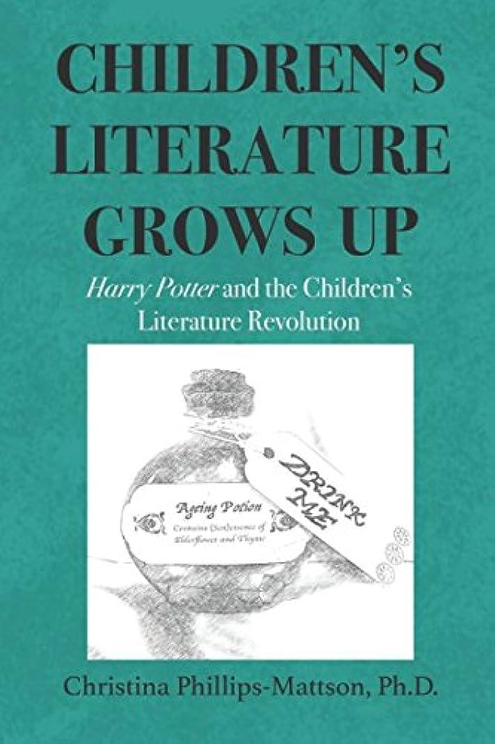 危機バスケットボールパネルChildren's Literature Grows Up: Harry Potter and the Children's Literature Revolution