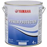藤壺が付き難い!! YAMAHA 自己消耗型 船底塗料 パワープロテクター (黒, 4kg)