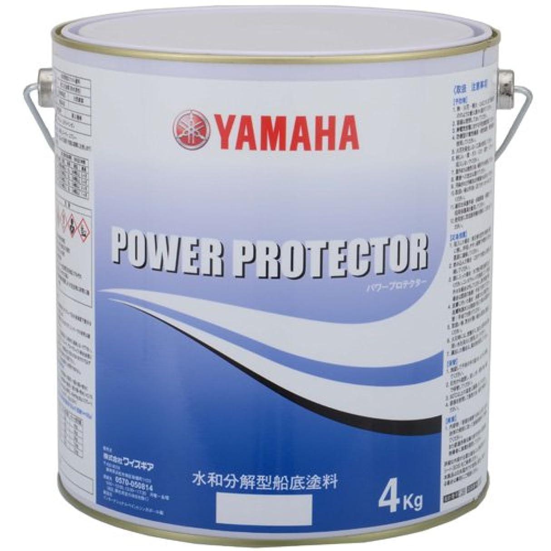 断言するカーフ粘り強い藤壺が付き難い!! YAMAHA 自己消耗型 船底塗料 パワープロテクター 青缶